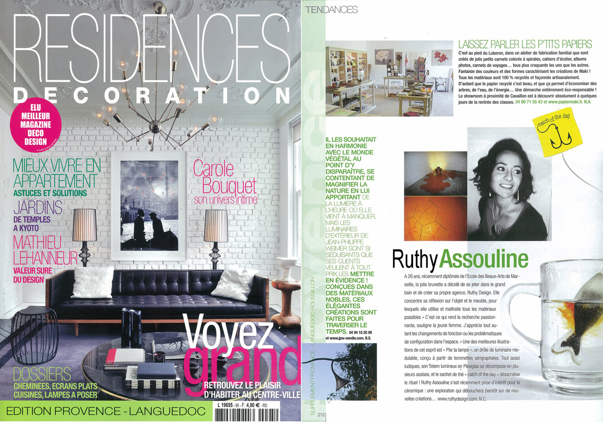 ARTICLE-RESIDENCE-DECO